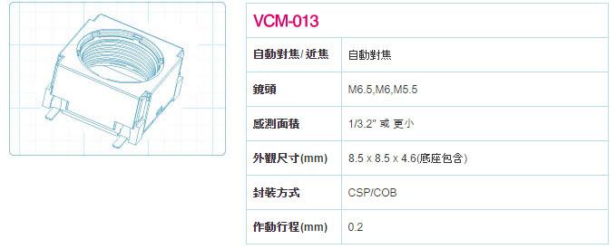 c-Vcm013