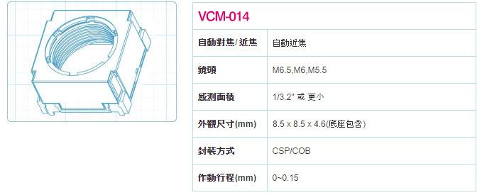 c-Vcm014