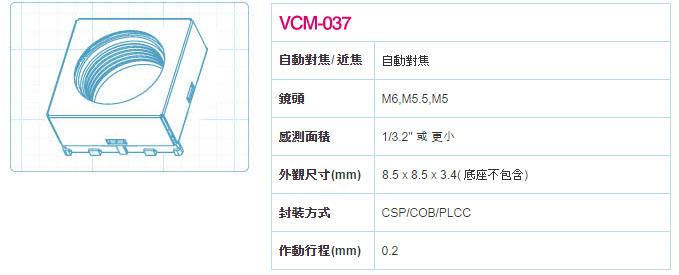 c-Vcm037